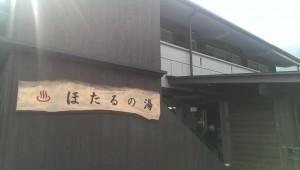 IMAG2101